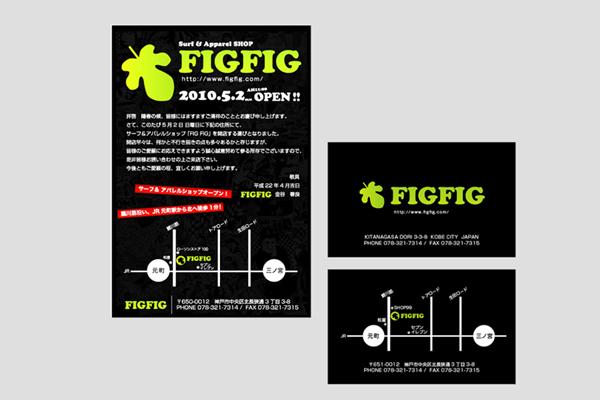 DM・ショップカードデザイン