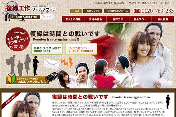 企業サイトデザイン