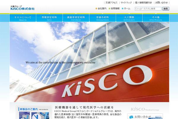 企業ウェブサイトデザイン