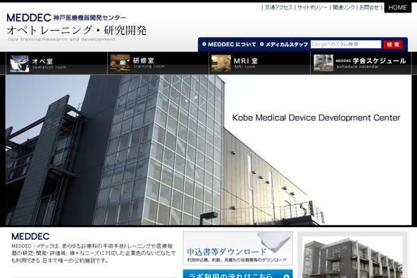 公的機関ウェブデザイン