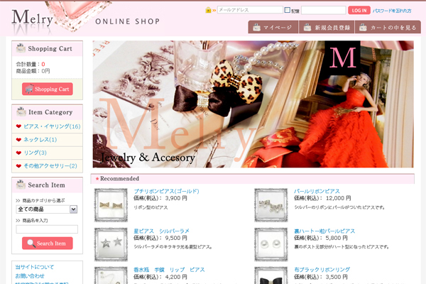 Melry ONLINE SHOP