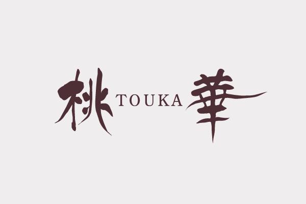 桃華TOUKA ロゴ