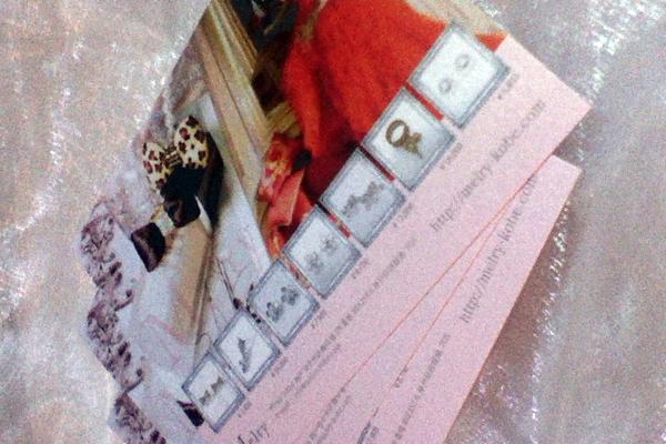 Melryポストカード