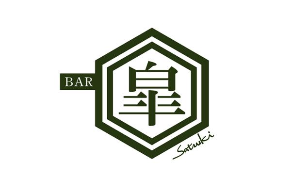 BAR ロゴデザイン