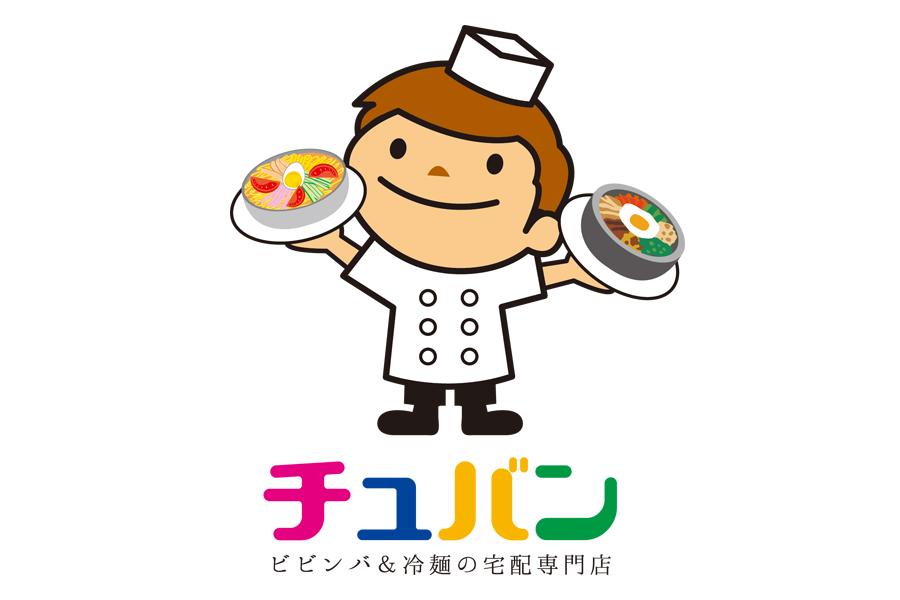 キャラクターロゴデザイン