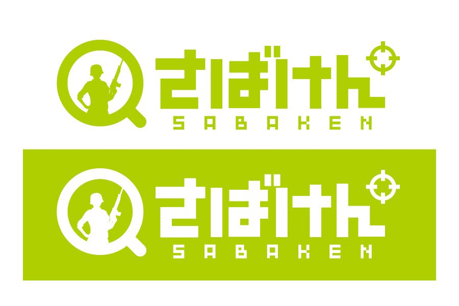 データベースサイトのロゴデザイン