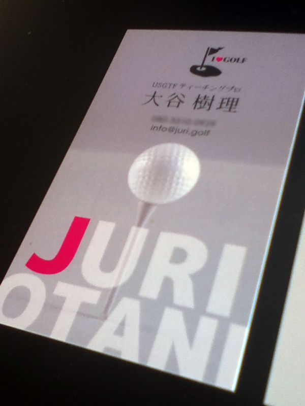 JURI OTANI名刺